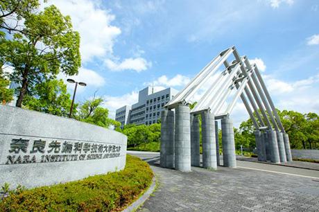 導入事例⑦ 奈良先端科学技術大学院大学様
